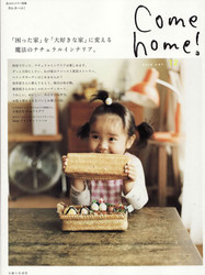 Come Home Magazine  (Japan) - 4 iss/yr (To US Only)