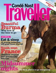 Conde Nast Traveller Magazine  (UK) - 12 iss/yr (To US Only)