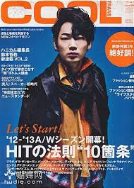 Cool Trans Magazine  (Japan) - 12 iss/yr (To US Only)