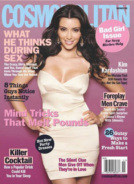 Cosmopolitan Magazine  (US) - (PRINT EDITION)