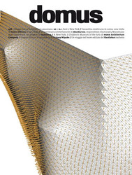 Domus Magazine Subscription (Italy) - 11 iss/yr
