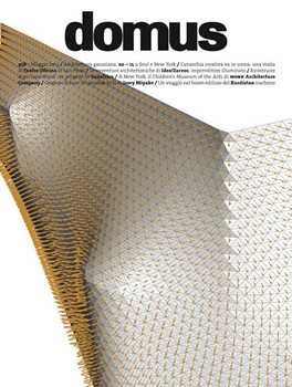 Domus Magazine  (Italy) - 11 iss/yr (To US Only)