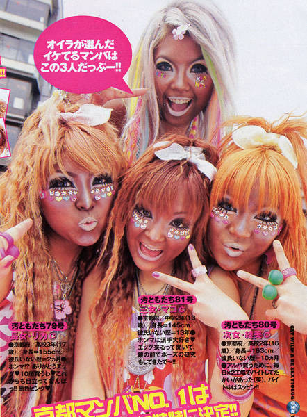 Egg Magazine Subscription (Japan) - 12 iss/yr