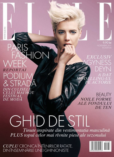 Elle Magazine  (Germany) - 12 iss/yr (To US Only)