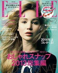 Elle Magazine  (Japan) - 12 iss/yr (To US Only)