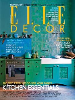 Elle Decor Magazine Subscription India 6 Issyr