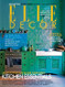 Elle Decor Magazine  (India) - 6 iss/yr (To US Only)