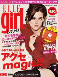 Elle Girl Magazine Subscription (Japan) - 6 iss/yr