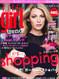 Elle Girl Magazine Subscription (Japan) - 6 iss/yr