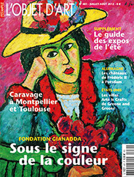 Estampille Object Art Magazine Subscription (France) - 0 iss/yr