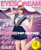 Eyescream Magazine  (Japan) - 12 iss/yr (To US Only)