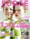 Fudge Magazine Subscription (Japan) - 12 iss/yr