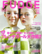 Fudge Magazine  (Japan) - 12 iss/yr (To US Only)