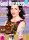Good Housekeeping Magazine Subscription (UK) - 12 iss/yr