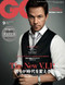 GQ Magazine Subscription (Japan) - 12 iss/yr