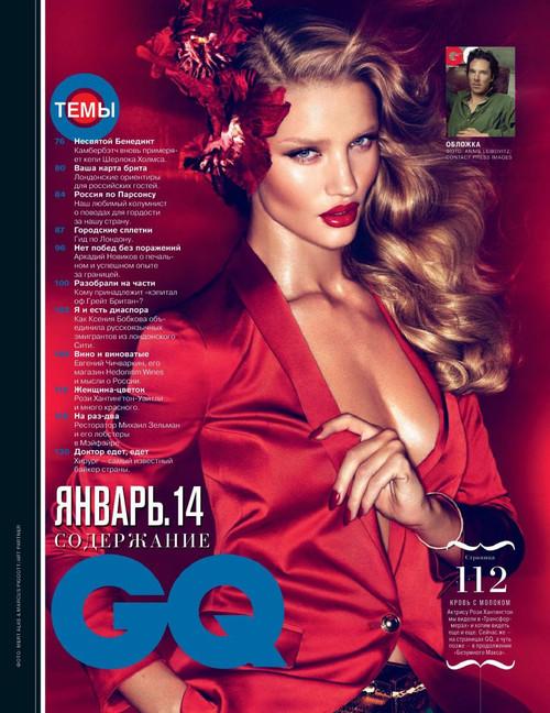 GQ Magazine Subscription (Russian) - 12 iss/yr
