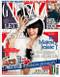 Grazia Magazine Subscription (UK) - 52 iss/yr