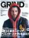 Grind Magazine Subscription (Japan) - 12 iss/yr