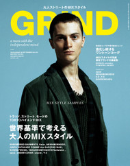 Grind Magazine Subscription (Japan) - Monthly - 12 iss/yr