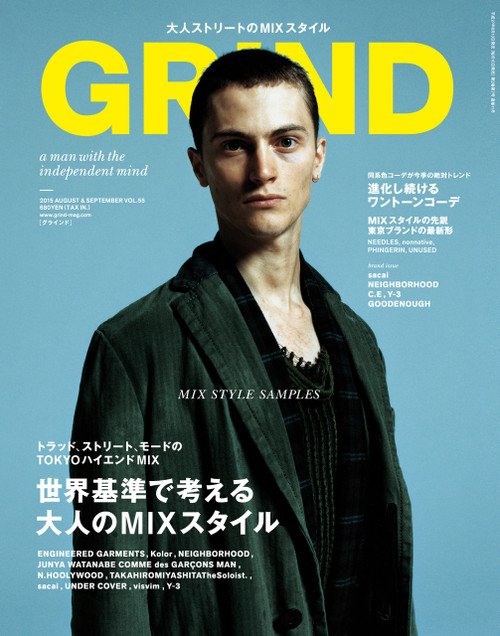 Grind Magazine  (Japan) - Monthly - 12 iss/yr (To US Only)