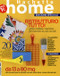 Hachette Home Magazine  (Italy) - 10 iss/yr (To US Only)