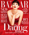 Harpers Bazaar Magazine Subscription (US) - 10 iss/yr
