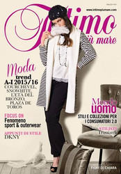 Intimo Piu Mare Magazine Subscription (Italy) - 4 iss/yr