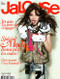 Jalouse Magazine Subscription (France) - 10 iss/yr
