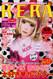 Kera Magazine Subscription (Japan) - 12 iss/yr