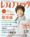 Lady Boutique Magazine Subscription (Japan) - 12 iss/yr