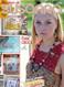Le Idee Di Susanna Magazine Subscription (Italy) - 11 iss/yr