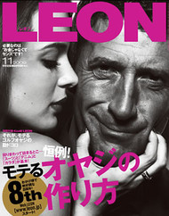 Leon Magazine  (Japan) - 12 iss/yr (To US Only)