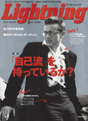 Lightning Magazine  (Japan) - 12 iss/yr (To US Only)