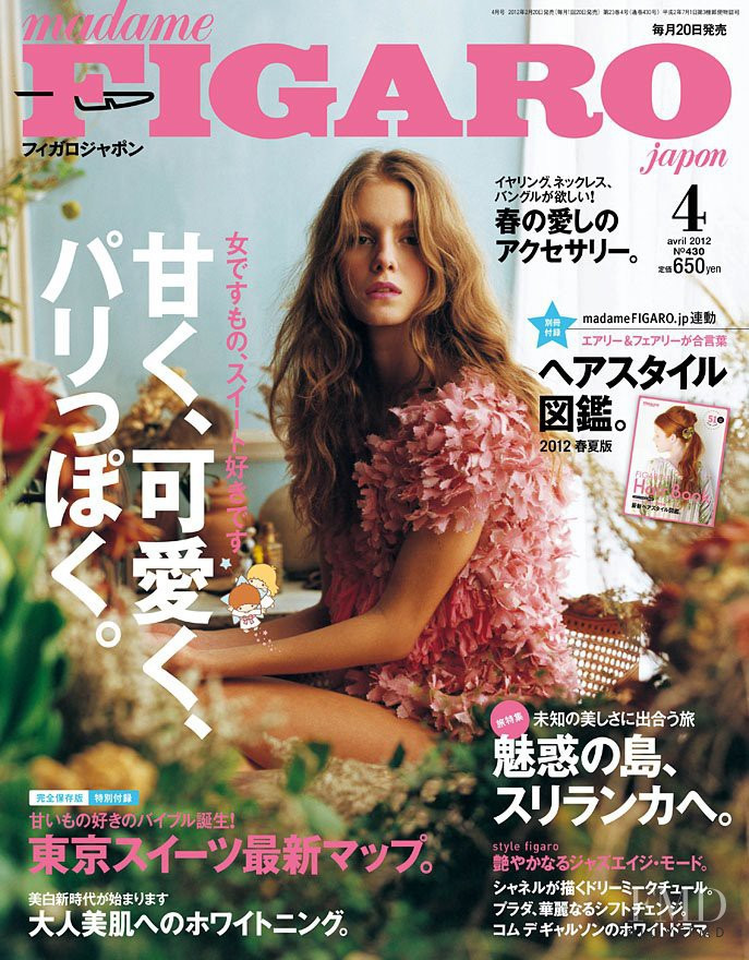 Madame Figaro Magazine Subscription Japan