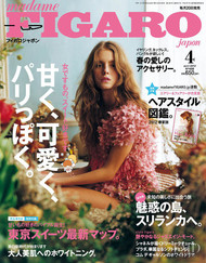 Madame Figaro Magazine Subscription (Japan) - 12 iss/yr