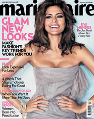 Marie Claire Magazine  (UK) - 12 iss/yr (To US Only)
