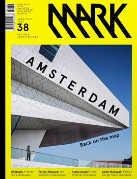 Mark Magazine Subscription (Holland) - 6 iss/yr