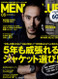 Men's Club Magazine  (Japan) - 12 iss/yr (To US Only)