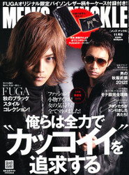 Men's Knuckle Magazine  (Japan) - 12 iss/yr (To US Only)