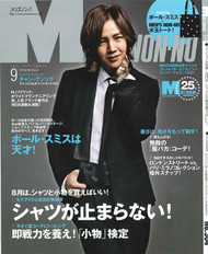 Men's Non-No Magazine Subscription (Japan) - 12 iss/yr