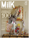 Milk Magazine Subscription (Japan) - 4 iss/yr