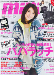 Mini Magazine  (Japan) - 12 iss/yr (To US Only)