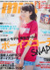 Mini Magazine Subscription (Japan) - 12 iss/yr
