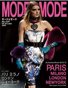 Mode Et Mode Magazine  (Japan) - 4 iss/yr (To US Only)