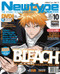 Newtype Magazine  (Japan) - 12 iss/yr (To US Only)