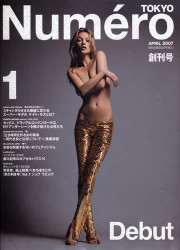 Numero Tokyo Magazine  (Japan) - 12 iss/yr (To US Only)