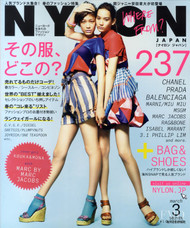Nylon Magazine  (Japan) - 12 iss/yr (To US Only)