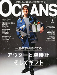 Oceans Magazine  (Japan) - 12 iss/yr (To US Only)