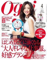 Oggi Magazine Subscription (Japan) - 12 iss/yr