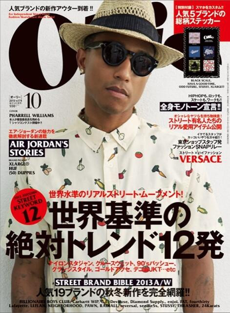 Ollie Magazine Subscription (Japan) - 12 iss/yr